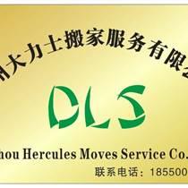 蘇州服務內容:居民搬家-公司企業搬家