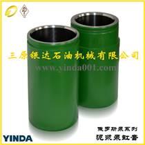 銀達俄羅斯UNB600泥漿泵缸套 廠家直銷