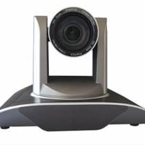 华望高清视频会议摄像机V6系列