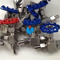 奉賢區ZZJ-12卡套式針型閥銷售廠家直銷針型閥