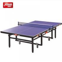 阜阳鸿鑫文体销售室内外乒乓球台  红双喜乒乓球台   SMC球台