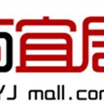 淄博市中意|中意家居|中意厨柜