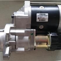 0-24000-3060小松S4D102E起動機
