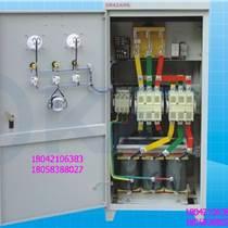 寧飛NFJ01-90KW電動機配套自耦減壓起動柜