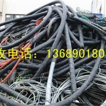 成都電纜回收
