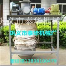 泰华水泥散装机装卸干灰自动化程度高