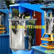 廣東100公斤色粉混合機 高效色粉攪拌機廠家