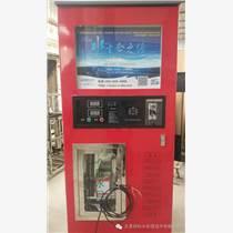 天津自动售水机  天津纳科水处理?#38469;?#26377;限公司