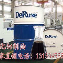 硫化切削油產品說明和詳細參數