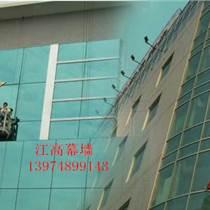 长沙江高幕墙玻璃改开窗换胶工程有限公司官网