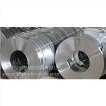 鍍鋅帶鋼銷售量大從優