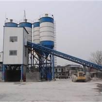 混凝土搅拌站|【郑州建通机械】|混凝土搅拌站型号