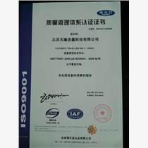 iso9001办理,临朐iso9001,潍坊伟创认证(多图)