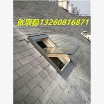 供應安和日達廠家直銷正品無錫閣樓天窗 斜屋面天窗