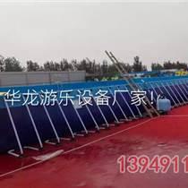 水上樂園支架水池支架游泳池廠家河南華龍游樂