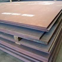 新疆锅炉板(容器板)