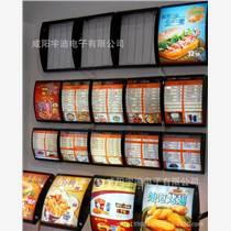 廣告牌肯德基漢堡燈箱訂做供應廠家直銷