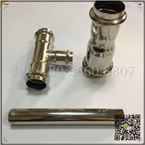 304不銹鋼飲用水管DN25