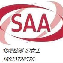 LED驅動SAA認證節能燈SAA認證電源適配器SAA認證