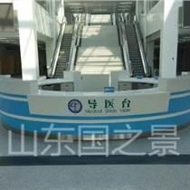 杭州专业医用家具生产厂家 护士站 导诊台 医院药柜定制
