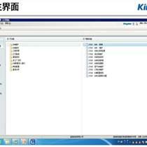 金蝶软件k3101、金蝶软件、无锡芯软智控系统(多图)