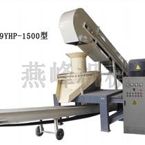 玉米秸稈壓塊機石家莊燕峰機械制造有限公司