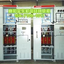 110012002300(mm)的高壓電容補償柜