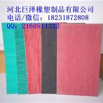 廠家供應北京天津電廠用高壓耐油石棉橡膠板ny350價格和用途