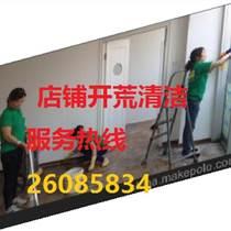 清洁清洗找南山清洁公司,专业优惠价格