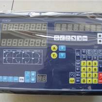 厂家直销数显表用于线切割/车床/电火花机多功能数显表