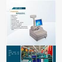 云南触控收银机公司、云南触控收银机、超友科技(多图)