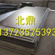 1.4310材质- 1.4310不锈钢