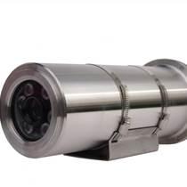 濟南金豐源礦用隔爆型紅外攝像儀KBA127(H)