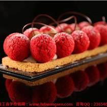 哈尔滨王森学校 那些藏在甜点里的美丽传说