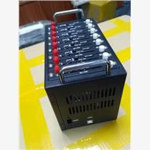 三网通4G+设备,包教包会,厂家直销