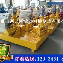 汕头WGJ-250液压双动力弯弧机售价