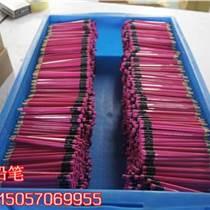 智能铅笔批发价|上海智能铅笔|博学电子商务商行