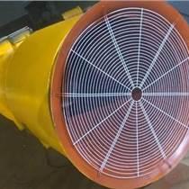 隧道风机|淄博运通风机|隧道风机生产厂家