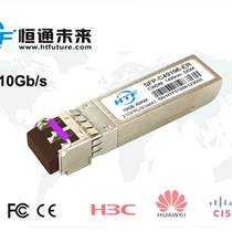 10Gb/s CWDM SFP+ 40km波分光模塊