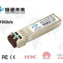 波分光模块10Gb/s DWDM SFP+ 40km Transceiver