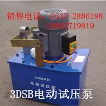 電動液壓彎管機 分體式電動彎管機 3寸電動彎管機