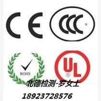 液晶广告机CE认证CCC认证ROHS认证FCC认证