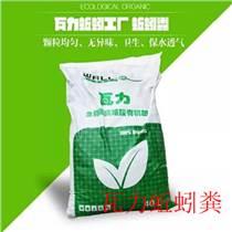 瓦力蚯蚓糞生物菌腐殖酸有機肥 固氮解磷解鉀調理土壤