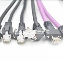 深圳易格斯工業相機高柔數據線