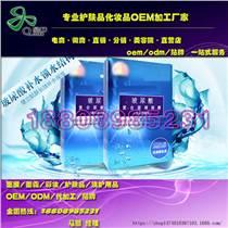 ?供應國內新品補水保濕玻尿酸面膜貼牌加工專業快速