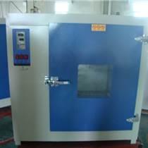 廣州型號3干燥箱