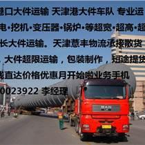河东区大件物流供应专业快速