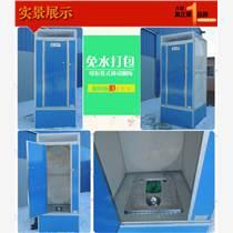 唐山移动厕所 出售、租赁,供应专业快速