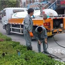 全东莞专业管道疏通、高压清洗、吸污外墙清洗,化粪池清理优惠中