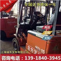 供應合力二手1.5噸電動叉車價格 二手電瓶叉車價格優惠 二手電動堆高機 直銷